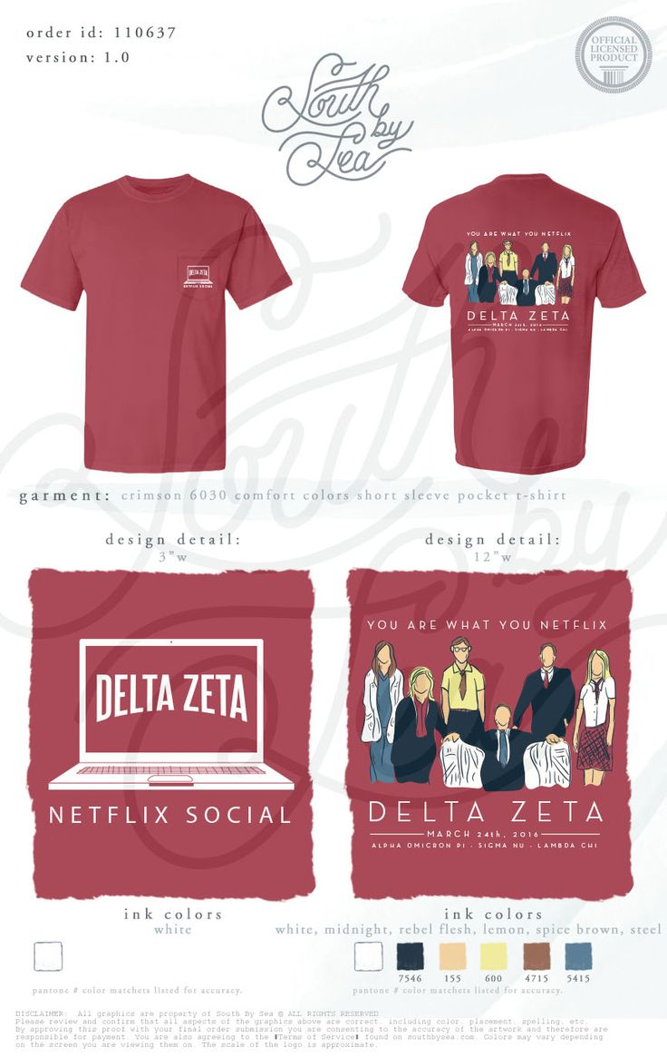 Delta Zeta | Netflix Theme Social | Netflix Mixer | South by Sea | Greek Tee Shirts | Greek Tank Tops | Custom Apparel Design | Custom Greek Apparel | Sorority Tee Shirts | Sorority Tanks | Sorority Shirt Designs