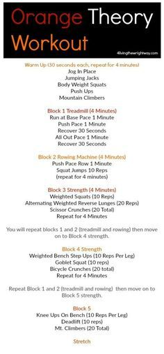 Another Orange Theory Inspired Workout
