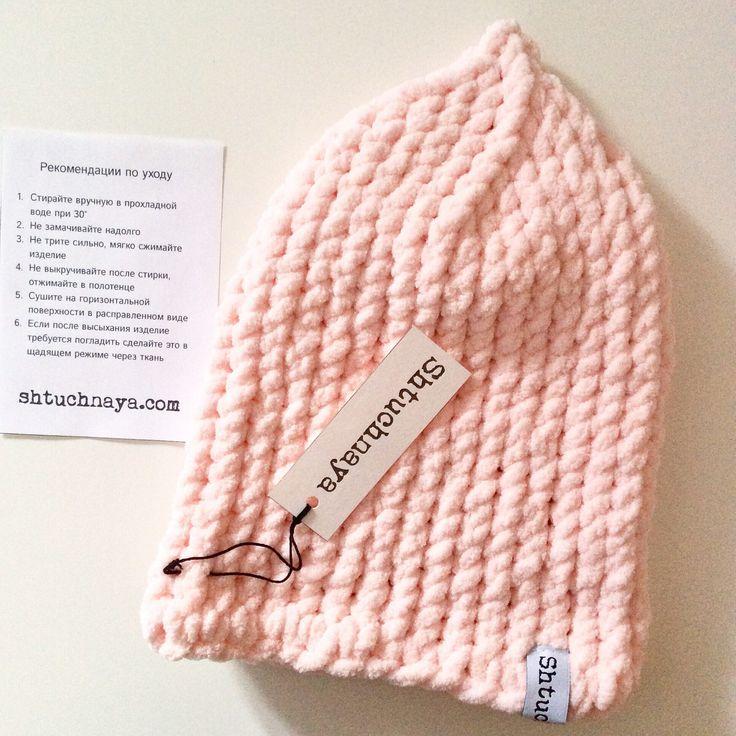 Розовая шапочка ручной работы 1200 ₽
