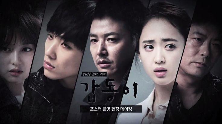 Korean crime drama movies / Shining hearts episode 03