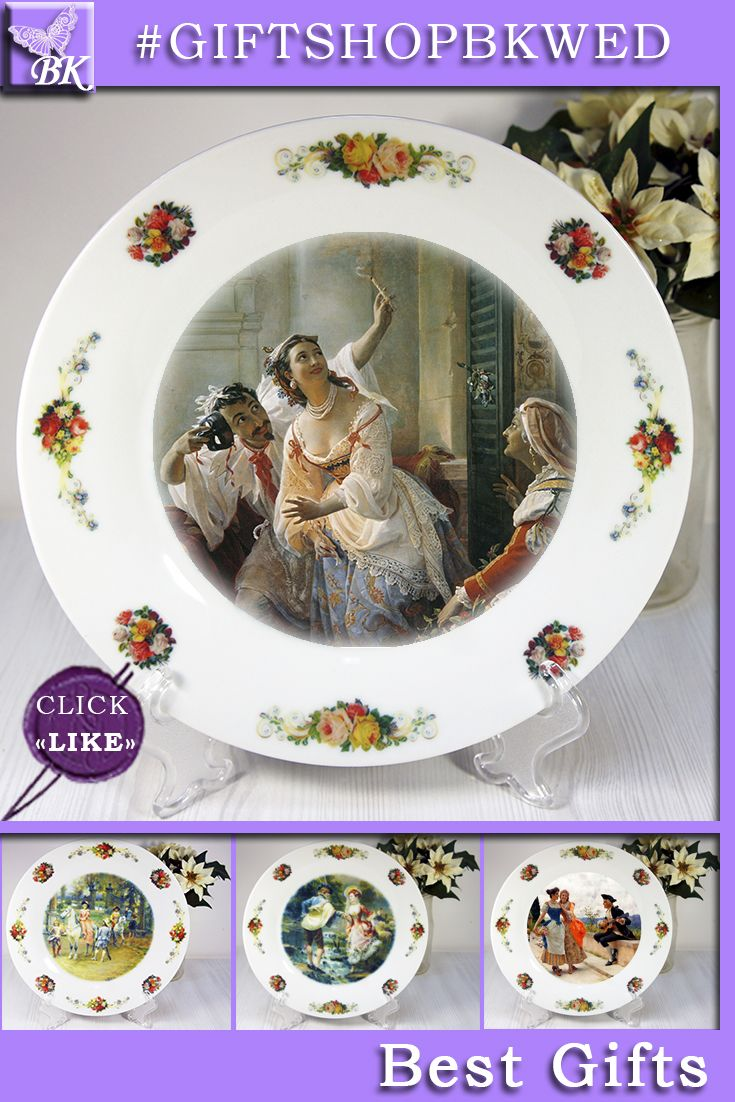 """Russian painter Pimen Orlov (1812-1865). """"Rome carnaval"""" They looks great as a display on the dresser or on the wall can be. Plates The """" Pastoral """" series is ideal for gift #giftshopbkwed #decor #home #accessory #gift #porcelain #picture #print #accessories #walldecor #plates #homedecor #shabbychic #frenchstyle"""