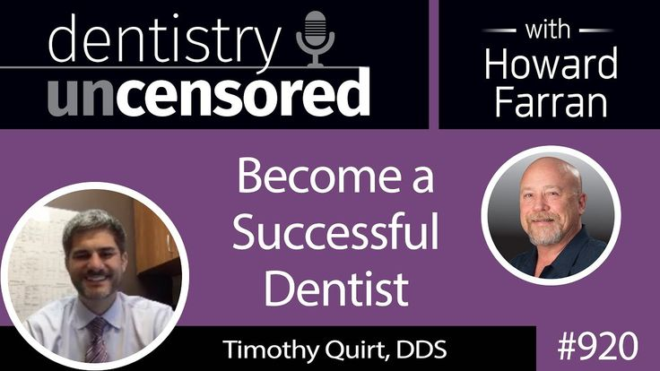 Timothy Quirt Dds Vp Clinical Operations At Heartland Dental Https Youtu Be 7p3up9p7r7o Disruptive Technology Dentistry Dental Website