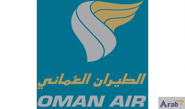 Oman Air to abolish excess baggage charges…