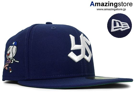 tokyo yakult swallows npb classic 59fifty fitted baseball cap new era npb 1
