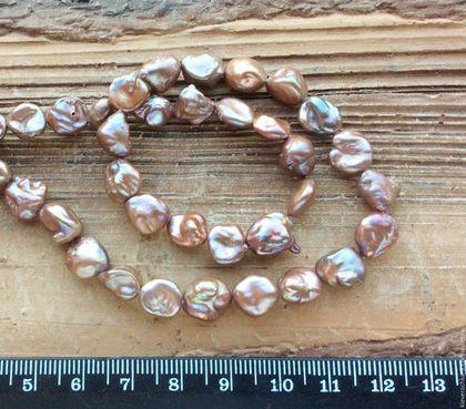 Жемчуг барочный 10 мм крем-брюле натуральный бусины для украшений. Handmade.
