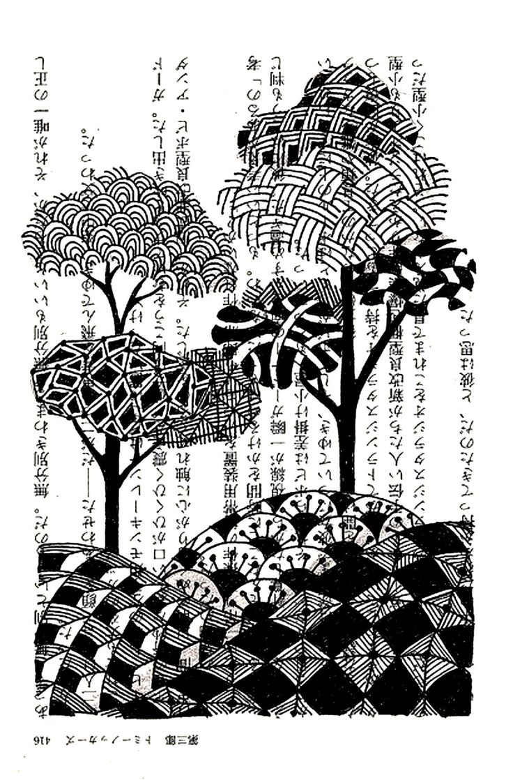 Free coloring page coloring-adulte-china-ink-trees. When traditional chinese drawing with calligraphy meets Zentangle ... magnificient coloring page !