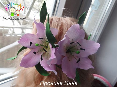 Лилия своими руками из фоамирана | Мастер класс лилия
