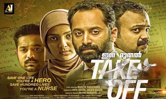 Directed byMahesh Narayan Produced byShebin Backer Written byMahesh Narayan StarringParvathy, Kunchacko Boban, Fahadh Faasil, Asif Ali Music by