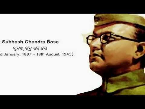 Netaji Subhas Chandra Bose - Indian Freedom Fighter