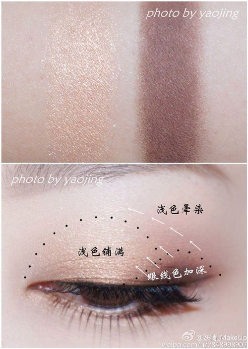 make up, korea, and asian makeup image