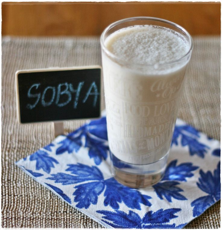 Sobya  - milk and coconut drink from Egypt