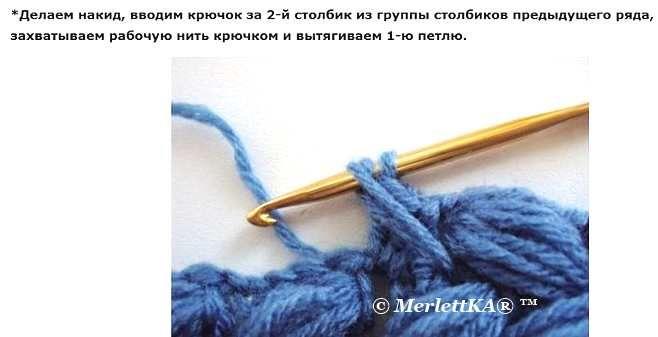 Мобильный LiveInternet Объёмный плетённый узор крючком ✿ для пальто оверсайз | MerlettKA - © MerlettKA® ™ |