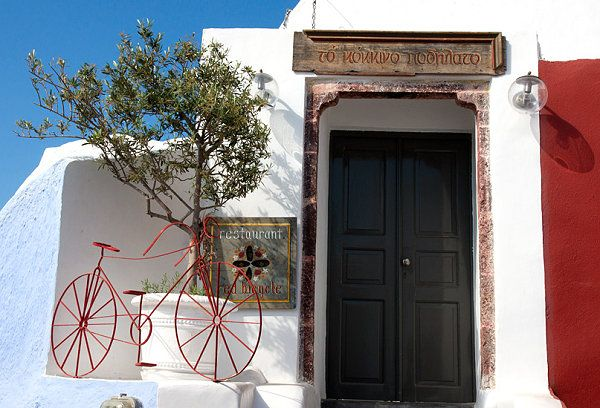 """Red Bicycle"" restaurant in Santorini"