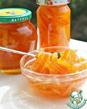 """Самый апельсиновый конфитюр Очень люблю апельсиновый конфитюр! В выпечку и просто с чаем, очень вкусно с сырами. Это самый вкусный из тех, что я пробовала!!! Делаю несколько лет подряд - всегда уходит на ура! Может, кому пригодится? Рецепт из книги """"Маленькие уроки Кухни Прованса"""" с небольшими изменениями. Это тааааааааак вкусно!"""