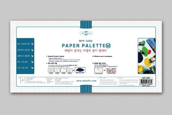 Paper Palette Medium 20 Sheets Mijello 270x175 MPP-3088 Watercolor Acrylic Oil #Mijello