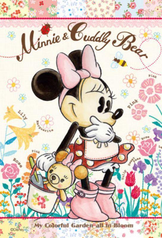 ディズニー > ミッキー&ミニー - ◆希少品◆プチパズル204ピース:ミニーガーデン《廃番商品》 - 【組絵門】ジグソーパズル専門通販店くみえもん 脳トレやご家族のコミュニケーションのお役に立ちます。