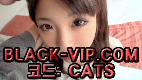 사설사이트추천 BLACK-VIP.COM 코드 : CATS 사설사이트 사설사이트추천 BLACK-VIP.COM 코드 : CATS 사설사이트 사설사이트추천 BLACK-VIP.COM 코드 : CATS 사설사이트 사설사이트추천 BLACK-VIP.COM 코드 : CATS 사설사이트 사설사이트추천 BLACK-VIP.COM 코드 : CATS 사설사이트 사설사이트추천 BLACK-VIP.COM 코드 : CATS 사설사이트