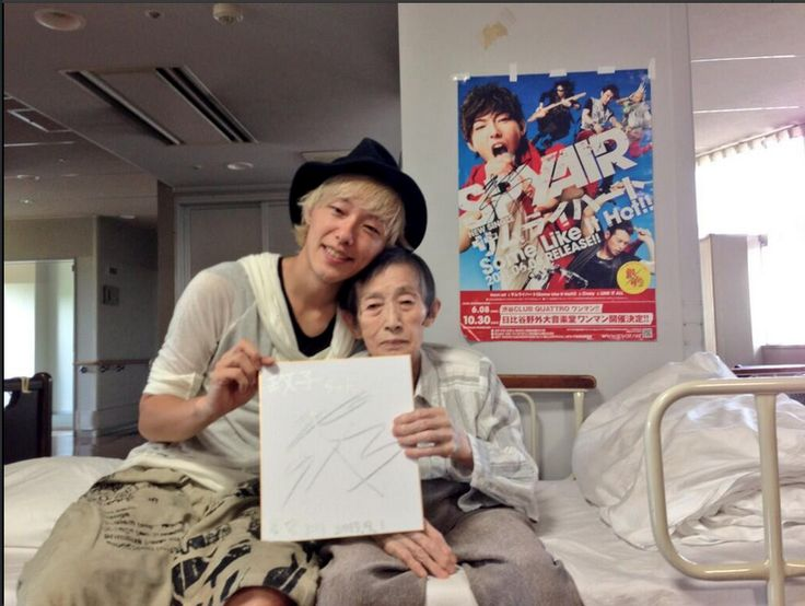 ike & sa grand-mère (?)
