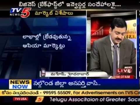Business Breakfast - Debate on Global Stock Market (TV5)