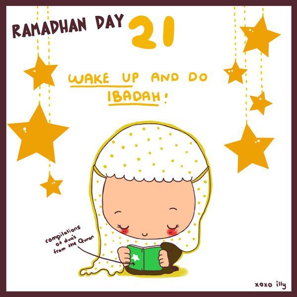 ramadhan-21