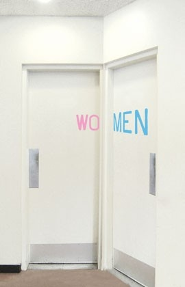 Clever toilet signage