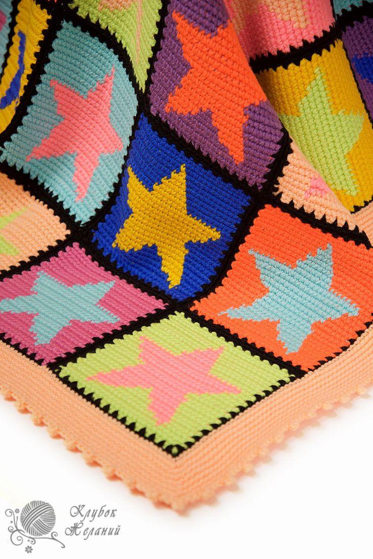 Crochet baby blanket, Baby boy bedding, Crochet baby afghan, Baby blanket star, Square baby blanket, Multicolor blanket, Blanket nursery