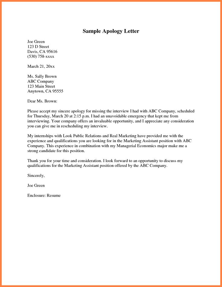 Marvelous Business Apology Letter Customer Sample Template For Complaint   Examples  Of Apology Letters To Customers For Example Of Apology Letter To Customer