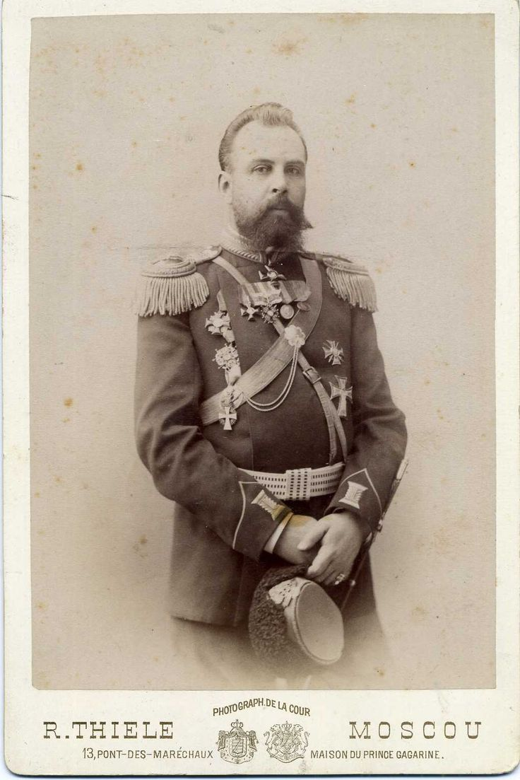 The first Chairman of the Committee for creation of the Suojeluskunta. Charpentier, Claes Gustaf Robert Robertovich.Lieutenant-General. 4.11.1858 - 18.12.1918, Helsinki, Finland.