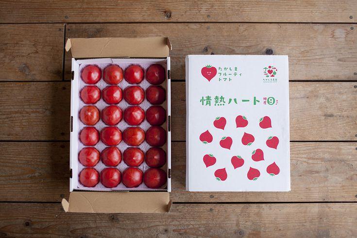 情熱ハート パッケージのデザイン|たかしま農園 http://www.pinterest.com/chengyuanchieh/