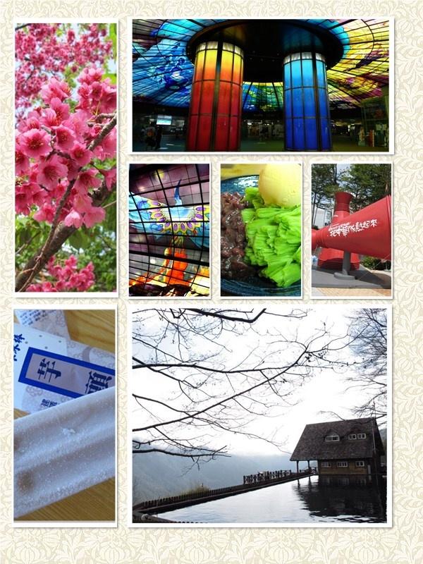 [免費] Picture Collage Maker Free 照片排版、拼貼工具