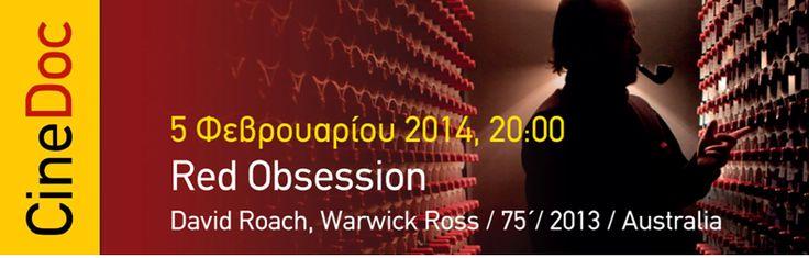Red Obsession @ Γαλλικό Ινστιτούτο Αθηνών