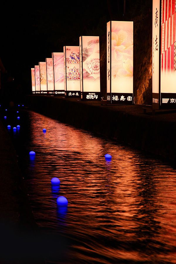 Star Festival Horikawa meeting place of Kyoto.