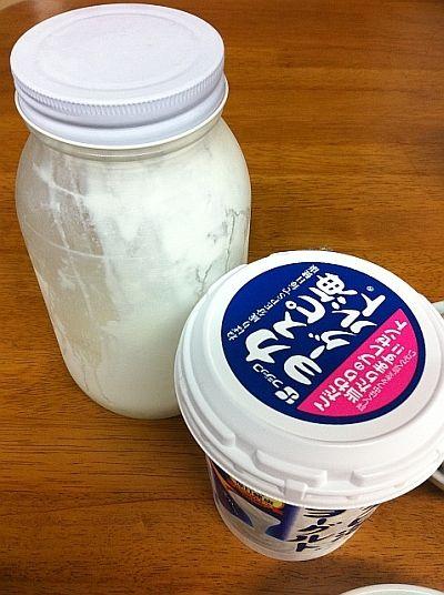 カスピ海ヨーグルト作り方 無調整牛乳と市販のヨーグルト