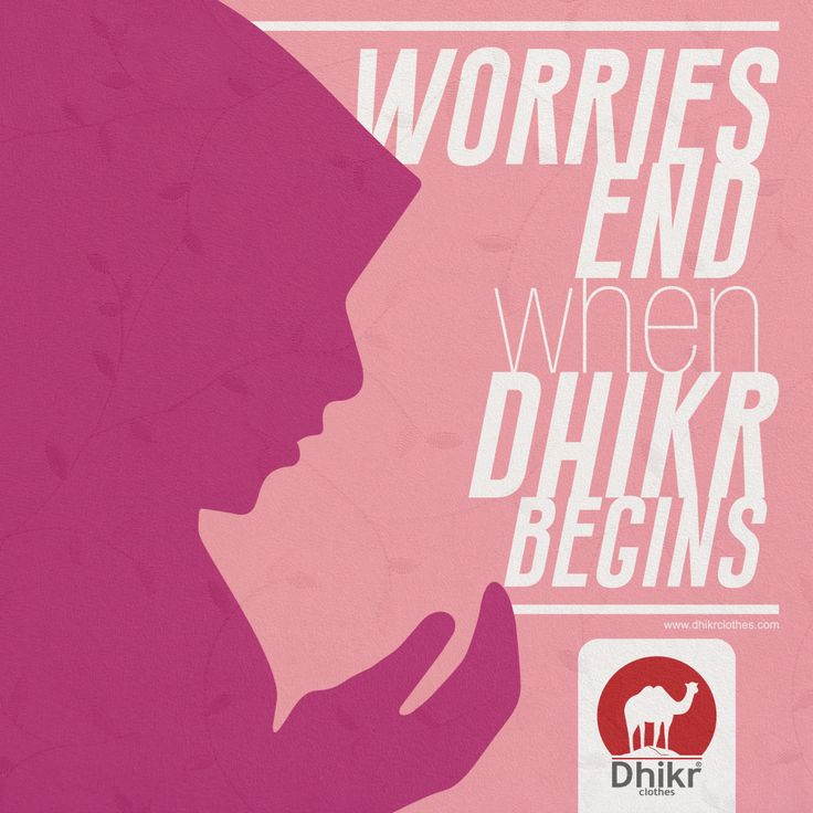 wories stop when dhikr begin