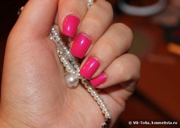 Sally Hansen Salon Manicure # 530 Back To the Fuchsia