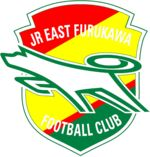 JEF United Chiba - Wikipedia, the free encyclopedia