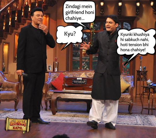 tension suru,Fun with Kapil Sharma India #indianjokes #kapilsharma #kapil #funny #fun #lol #humour #gags #jokes