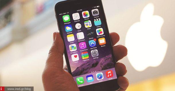 700 εκατ. iPhone έχει πουλήσει η Apple
