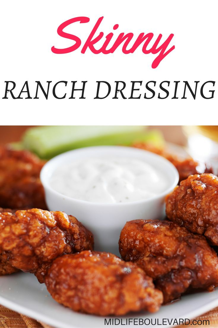 You'll love this quick and easy Ranch dressing recipe. Only three ingredients and with Weight Watchers points included. Whip it up for a salad or as a dip.
