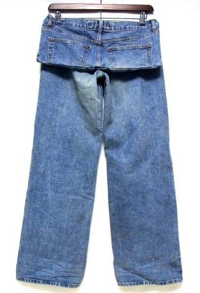 mihara yasuhiro folded over jeans