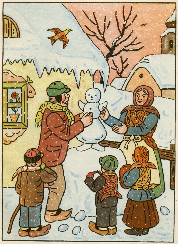 Illustration by Josef Lada for the book Pohadky (by K.J. Erben)