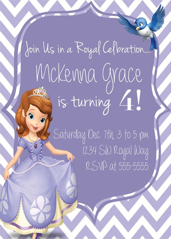 Custom Princess Sofia the First Invitation by PreppyPalaceDesigns, $8.95