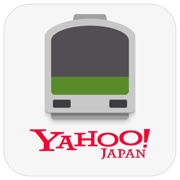 Yahoo!路線情報:全国の路線や高速バス、路線バス、飛行機の乗り換え案内サービスです。始発・終電検索、JR・地下鉄・私鉄の定期代検索、新幹線・電車の運行情報、時刻表も提供中。