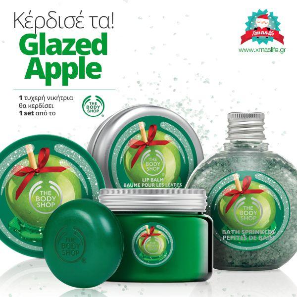 """Κέρδισε τη νέα, χριστουγεννιάτικη σειρά """"Glazed Apple"""" από τη The Body Shop - Xmas Life"""