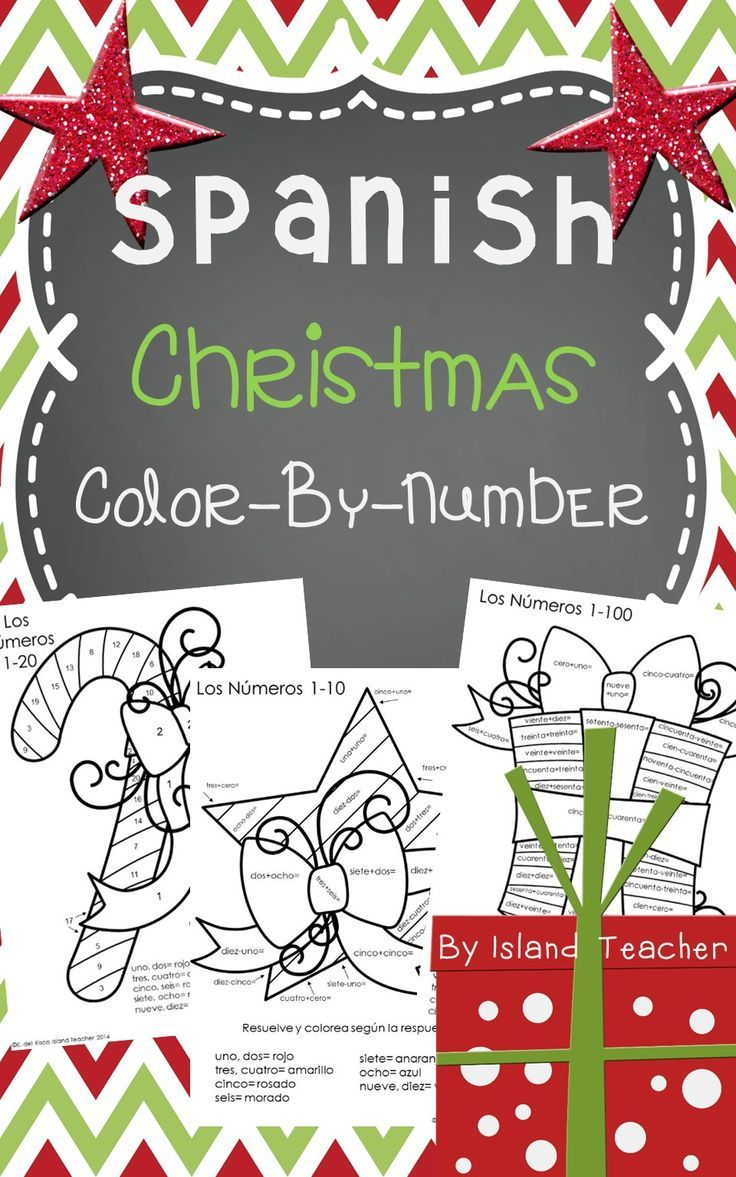 1000 images about Spanish Fun