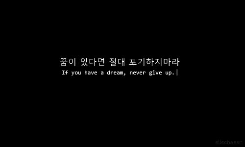 KOREAN Quotes Like Success