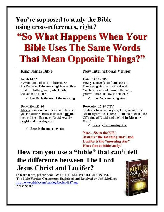 what is the difference between kjv and niv