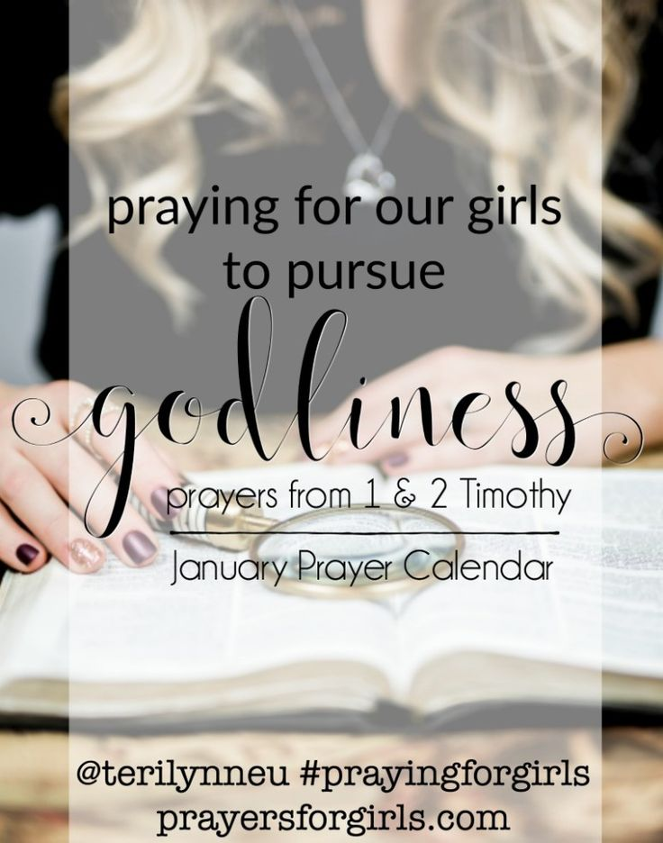 Join thousands of moms praying Scripture for their daughters every day! In January we're praying for our girls to PURSUE GODLINESS.  #P4Gjanuary