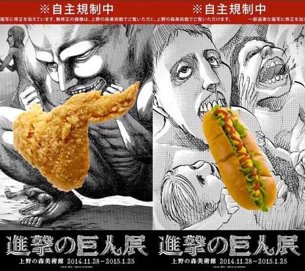 「進撃の巨人展」広告があまりのグロさに自主規制! 六本木駅で展開