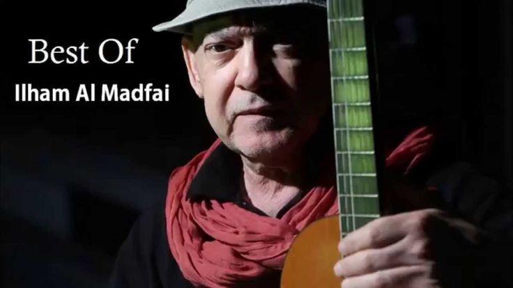 بابوري - الهام المدفعي  - Babouri - Ilham Almadfai